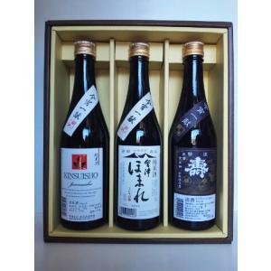 日本酒 飲み比べセット 福島の地酒 今宵一献!福島の純米酒3本セット|yunokawa|10
