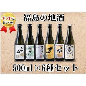 日本酒 飲み比べセット 福島の地酒 今宵一献!福島の地酒6本セット|yunokawa|06