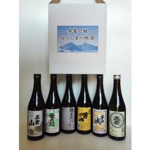 日本酒 飲み比べセット 福島の地酒 今宵一献!福島の地酒6本セット|yunokawa|08