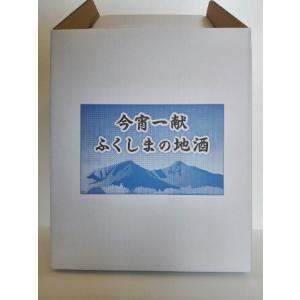 日本酒 飲み比べセット 福島の地酒 今宵一献!福島の純米酒6本セット|yunokawa|05