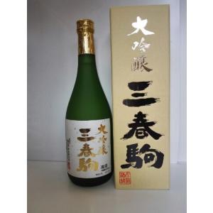三春駒大吟醸(グリーン)箱入り 720ml×1本|yunokawa
