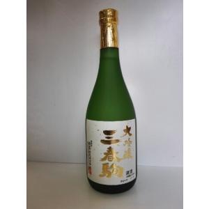 三春駒大吟醸(グリーン)箱入り 720ml×1本|yunokawa|02