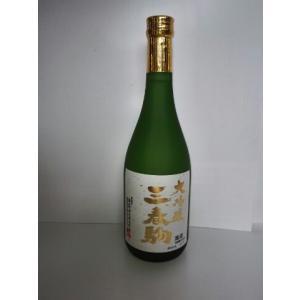 三春駒大吟醸(グリーン)箱入り 720ml×1本|yunokawa|03
