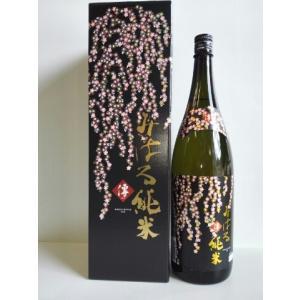 三春駒みはる純米「傳」箱入り 1800ml×1本 yunokawa