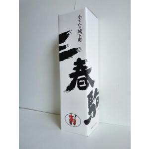 三春駒本醸造超辛口「傳」720ml×1本|yunokawa|02