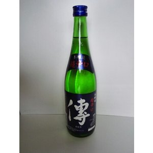 三春駒本醸造超辛口「傳」720ml×1本|yunokawa|03