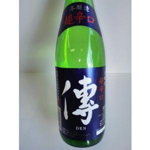 三春駒本醸造超辛口「傳」720ml×1本|yunokawa|04