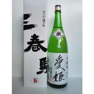 ふくしまプライド。体感キャンペーン(お酒/飲料) 日本酒 清酒 お酒 地酒 福島 ふくしま 贈り物 ...