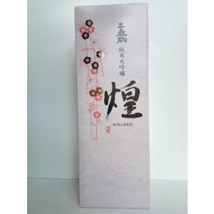 三春駒純米大吟醸「煌」KIRAMEKI 箱入り 720ml×1本|yunokawa|02