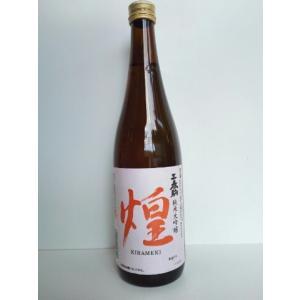 三春駒純米大吟醸「煌」KIRAMEKI 箱入り 720ml×1本|yunokawa|03