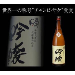 IWC2018「チャンピオン・サケ受賞」 奥の松 あだたら吟醸 1800ml 1本|yunokawa