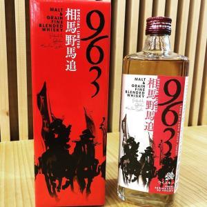ふくしまプライド。体感キャンペーン(お酒/飲料) ウィスキー 963 福島 ふくしま 贈り物 贈答品...