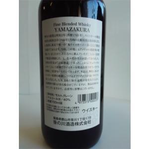 ブレンデッドウィスキー 笹の川 山桜黒ラベル(箱入り) 700ml×1本|yunokawa|03