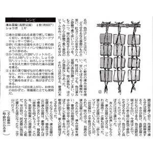 立子山凍み豆腐2連(24枚×2束)箱入り|yunokawa|11