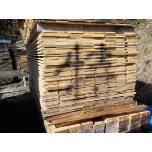 檜 板 自然乾燥 荒材 2メートル×12mm(厚)×90mm(幅) 20枚(1坪入り)|yunoki|02