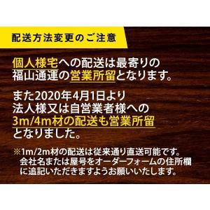 檜 板 自然乾燥 荒材 2メートル×12mm(厚)×90mm(幅) 20枚(1坪入り)|yunoki|09