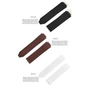 「ウブロ Hublot 向け」 輸入王オリジナル ビッグバン 用 ラバー ベルト ストライプ柄 メンズ/ボーイズ 腕時計用 社外品|yunyuuoh|02