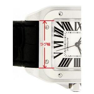 「サントス100 向け」 輸入王オリジナル ベルト 社外品 型押しクロコ MM 20mm レディース カルティエ 腕時計用|yunyuuoh|04