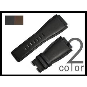 「 ベル&ロス Bell&Ross 向け」 輸入王オリジナル ベルト BR01,BR03用 カーフ 24mm メンズ 腕時計用 社外品 yunyuuoh