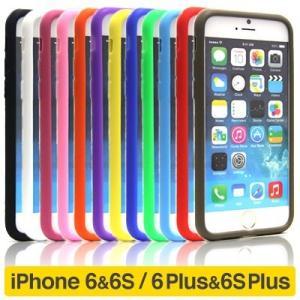 発売当初から人気のカラーバリエーションが豊富な定番のシリコンケースが入荷しました! iPhoneを買...