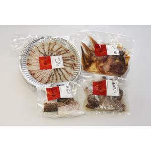 御中元 ゆら鯛 鯛 ゆら鯛づくしセット(鯛釜飯・鯛しゃぶ・兜煮・酒蒸 各1P)|yuradai-store