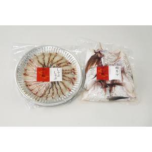合格祝 ゆら鯛 鯛 鯛しゃぶ&鯛カマセット(鯛しゃぶ・鯛カマ 各1P)|yuradai-store