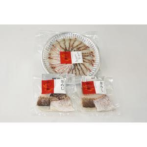 合格祝 ゆら鯛 鯛 鯛しゃぶ&鯛釜飯セット(鯛しゃぶ 1P・鯛釜飯 2P)|yuradai-store