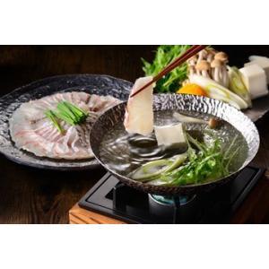 御中元 ゆら鯛 鯛 鍋セット(鯛しゃぶ・鯛釜飯 各2P)|yuradai-store