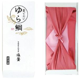 食欲の秋 ゆら鯛 塩釜焼き (小) (真鯛 約500g(2〜3人前))|yuradai-store|03