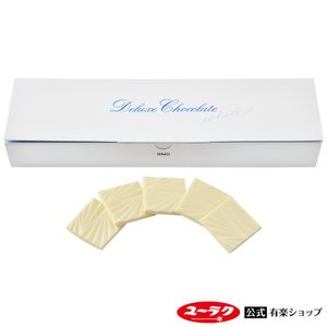 有楽製菓「デラックスチョコレート 薄板ホワイト」