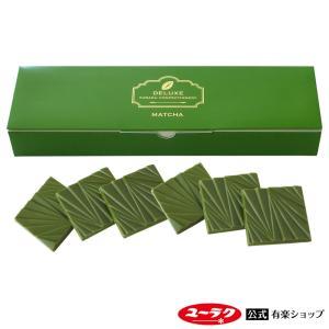 デラックスチョコレート 薄板抹茶 165g 標準30枚入 チョコ ギフト スイーツ お菓子 高級 板...