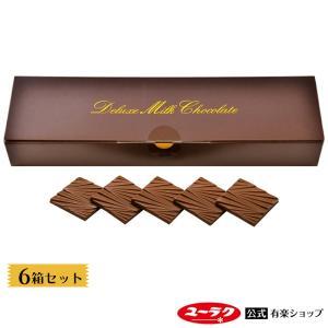 ホワイトデー 2021 デラックスチョコレート 薄板ミルク 6箱セット 165g×6箱 チョコ プチギフト 義理 お返し かわいい 子供 ホワイトデーのお返し お菓子 個包装|yurakuseika