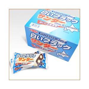 有楽製菓『白いブラックサンダー』20本入り(北海道土産売場・ネット通販限定)//チョコレート菓子
