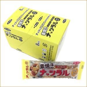 有楽製菓『ナッツラル はちみつ』8本入|yurakuseika