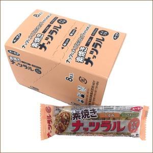 有楽製菓『ナッツラル メイプル』8本入|yurakuseika