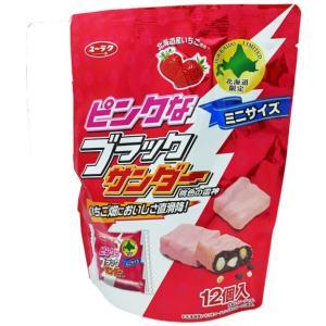 北海道限定『ピンクなブラックサンダー ミニサイズ』12個入り【数量限定販売】/チョコレート/有楽製菓|yurakuseika