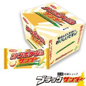 ホワイトデー 2021 コーンポタージュサンダー 1箱20本入 チョコ プチギフト 義理 お返し かわいい 子供 ホワイトデーのお返し ギフト ブラック サンダー 個包装|yurakuseika
