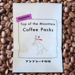プシプシーナ珈琲 自家焙煎ドリップコーヒー ガテマラ産 5パック入り お取り寄せ コーヒー フルーティー 香川県 讃岐|yurakuya-udon