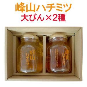 峰山ハチミツ はちみつ ギフト 大びん2本 香川県産|yurakuya-udon