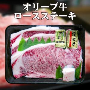 送料無料 牛肉 黒毛和牛 オリーブ牛 讃岐牛 ロースステーキ 400g ソース付き お取り寄せ グルメ 冷凍  G002|yurakuya-udon
