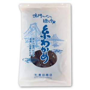 糸わかめ 27g 天日干し 徳島県 鳴門産 yurakuya-udon