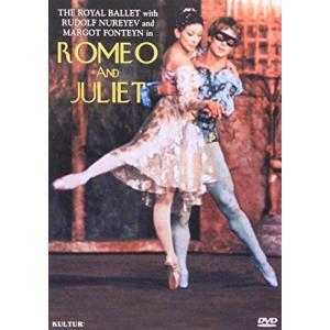 Romeo & Juliet [DVD] [Import]|yurando1112