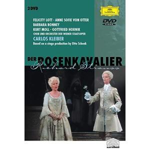 Der Rosenkavalier [DVD] [Import]|yurando1112