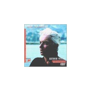 四季*バイオリン協奏曲集 [DVD]|yurando1112