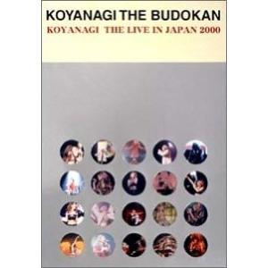 KOYANAGI THE BUDOKAN〜KOYANAGI THE LIVE IN JAPAN 2000 [DVD]|yurando1112