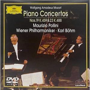 ピアノ協奏曲第19番へ長調 [DVD]|yurando1112