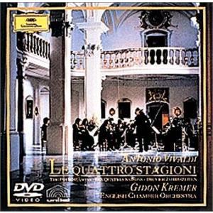 四季*協奏曲集 [DVD]|yurando1112
