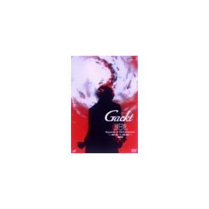 Requiem et Reminiscence〜終焉と静寂〜 :Gackt [DVD]|yurando1112