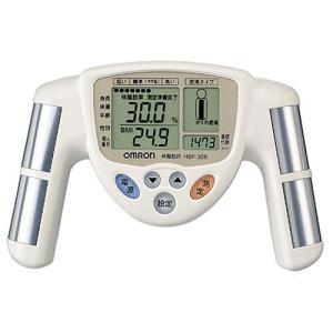オムロン 体脂肪計 HBF-306-W ホワイト yurando1112