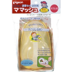 ピジョン 調理セット おでかけ用 ママッシュ yurando1112